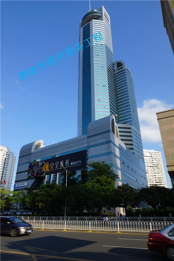 深圳罗湖区鸿昌广场-深圳市嘉捷和建材有限公司