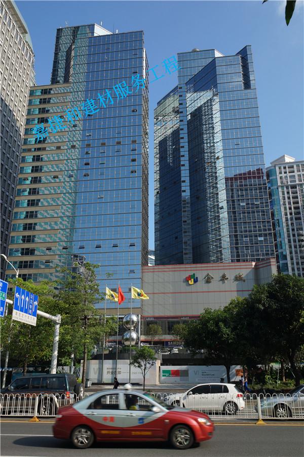 深圳罗湖区金丰城大厦-深圳市嘉捷和建材有限公司
