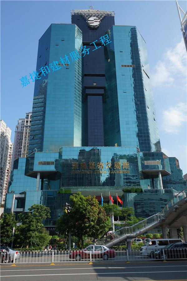 深圳罗湖区深圳证券交易所-深圳市嘉捷和建材有限公司