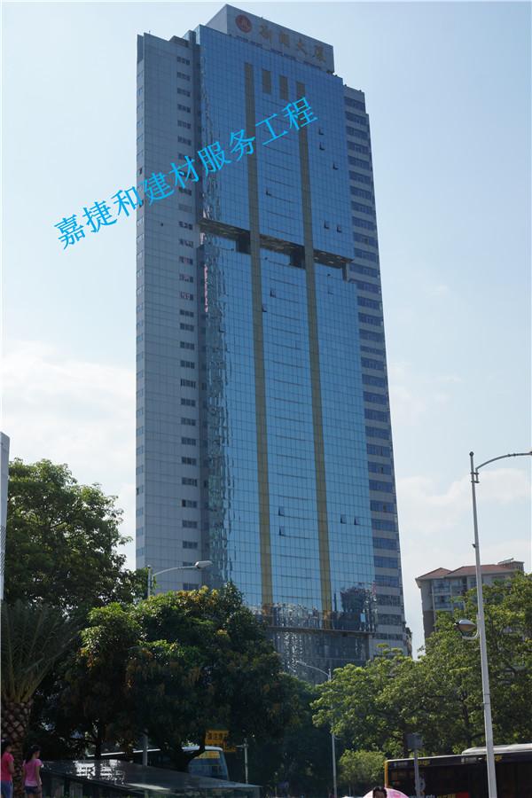 玻璃幕墙的观感质量说明-深圳市嘉捷和建材有限公司