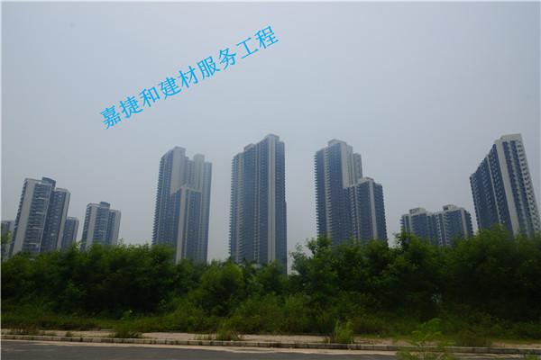 深圳南山区半岛城邦花园-深圳市嘉捷和建材有限公司