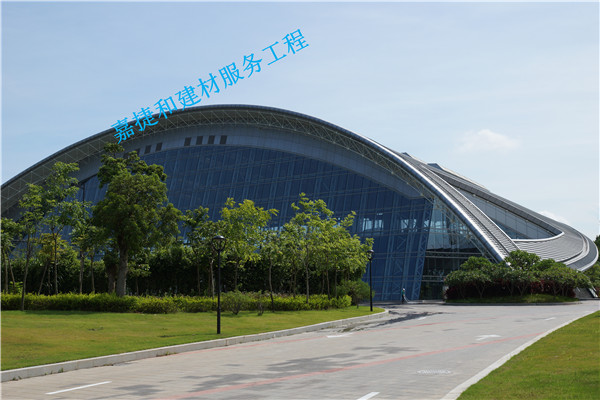 深圳南山区大学城体育中心-深圳市嘉捷和建材有限公司