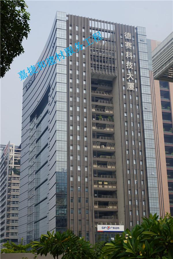 深圳幕墙应用中存在的问题-深圳市嘉捷和建材有限公司