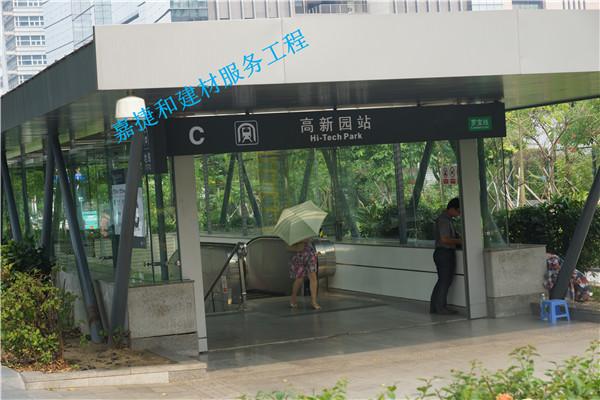 深圳南山区高新园地铁站-深圳市嘉捷和建材有限公司