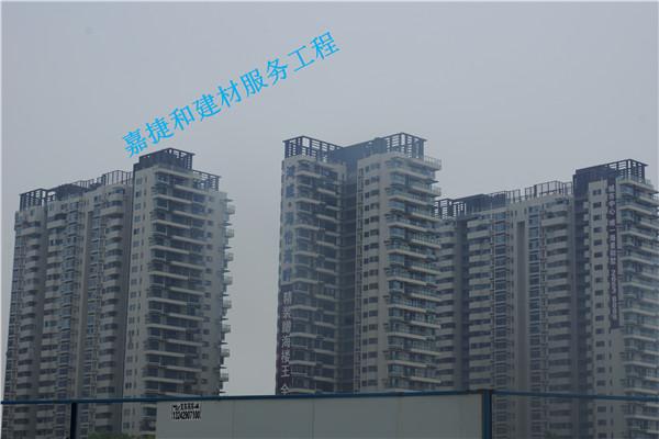 深圳南山区海怡湾畔-深圳市嘉捷和建材有限公司