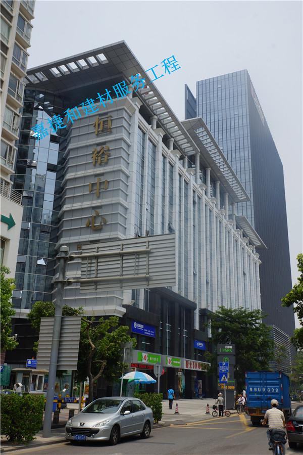 装幕墙玻璃时出现破损的原因-深圳市嘉捷和建材有限公司