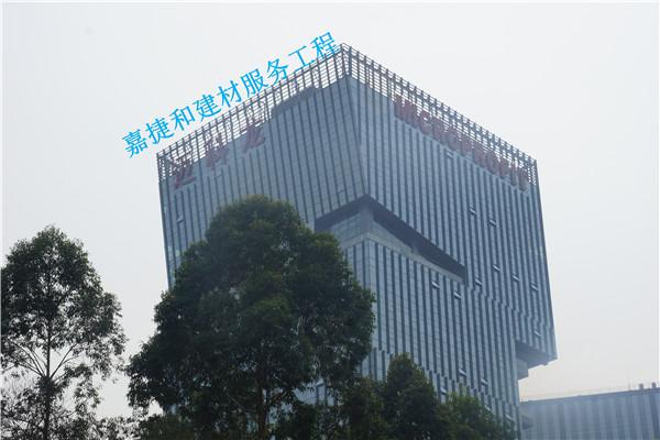 深圳南山区迈科龙大厦-深圳市嘉捷和建材有限公司