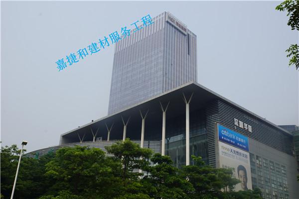 深圳南山区南山书城-深圳市嘉捷和建材有限公司