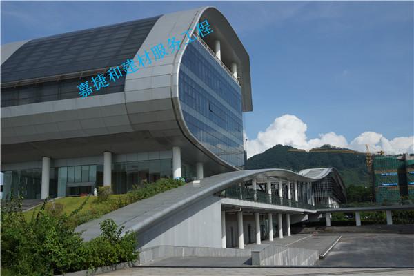 玻璃幕墙工程中需要注意的问题-深圳市嘉捷和建材有限公司