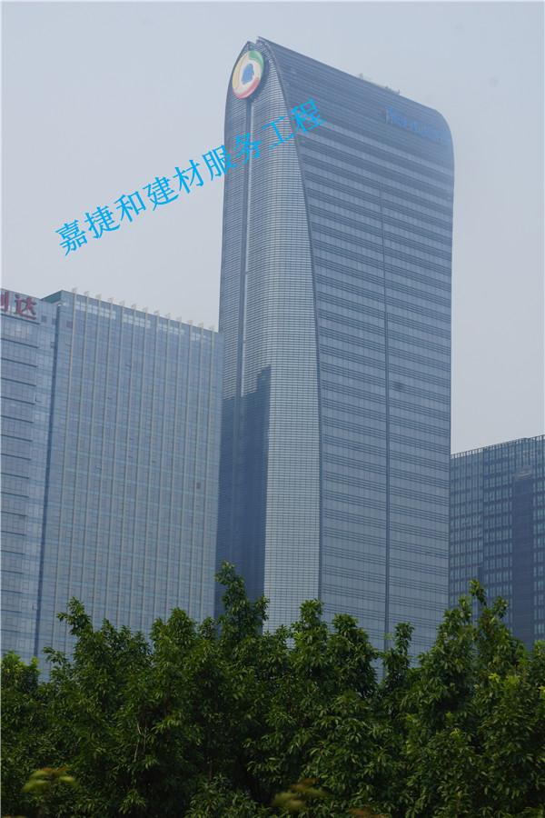 深圳南山区腾讯国际中心-深圳市嘉捷和建材有限公司