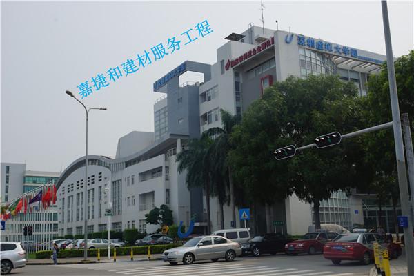 浅谈组合式石材幕墙的发展规划前景-深圳市嘉捷和建材有限公司