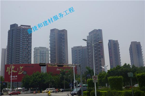 深圳南山区雍景湾花园-深圳市嘉捷和建材有限公司