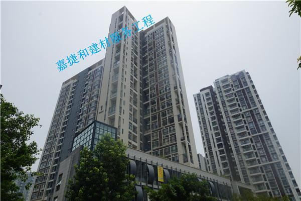 深圳南山区招商海月5期花园-深圳市嘉捷和建材有限公司