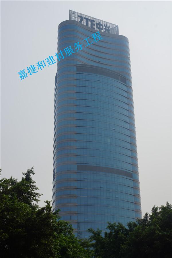 深圳南山区中兴国际大厦-深圳市嘉捷和建材有限公司
