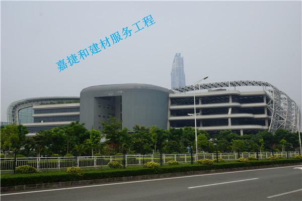 深圳市福田交通综合枢纽换乘中心-深圳市嘉捷和建材有限公司