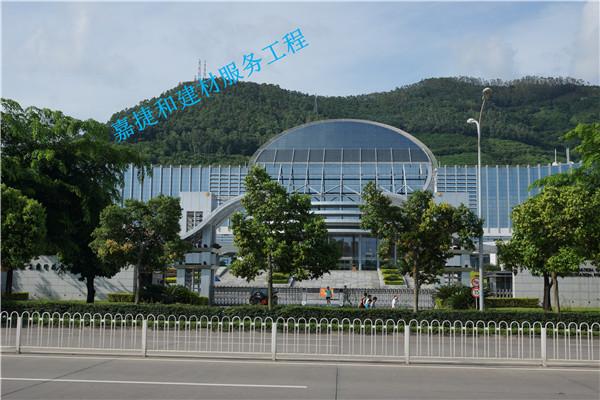 中国国家工商总局行政学院