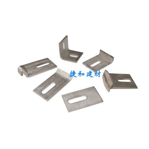 石材干挂、不锈钢挂件资料介绍-深圳市嘉捷和建材有限公司