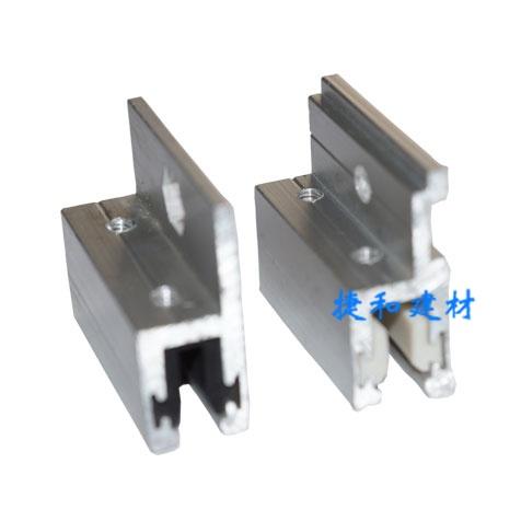 铝合金挂件H型