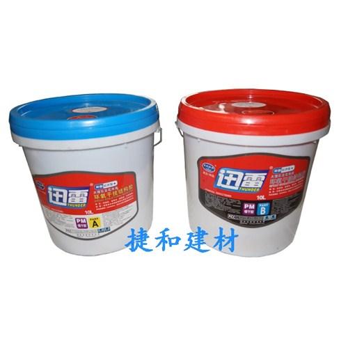 你还弄不清楚云石胶、AB胶和瓷砖胶吗?-深圳市嘉捷和建材有限公司