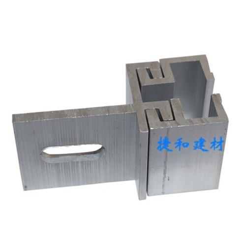 铝合金挂件安装细节-深圳市嘉捷和建材有限公司