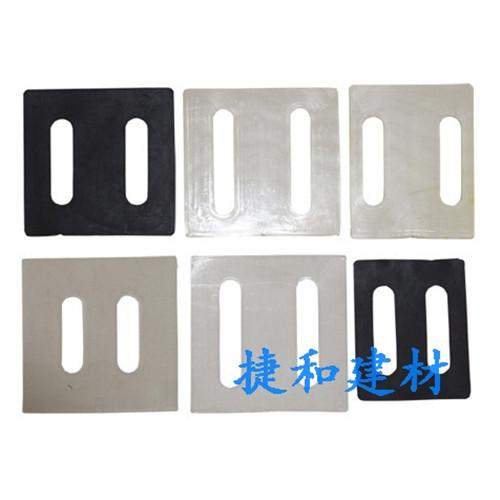 橡胶绝缘垫片-幕墙专用橡胶垫片