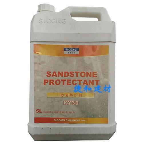 石材养护剂的施工步骤-深圳市嘉捷和建材有限公司