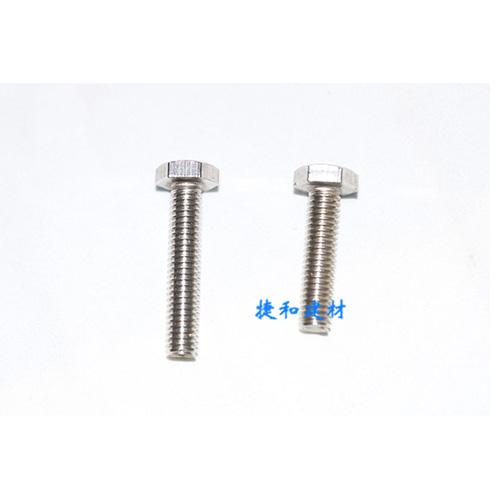 不锈钢外六角螺栓与内六角螺丝介绍-深圳市嘉捷和建材有限公司