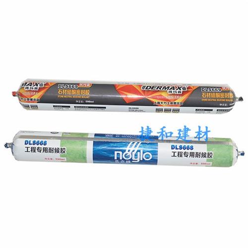 玻璃胶产品资料-深圳市嘉捷和建材有限公司