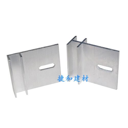 铝合金挂件如何提高康震性-深圳市嘉捷和建材有限公司