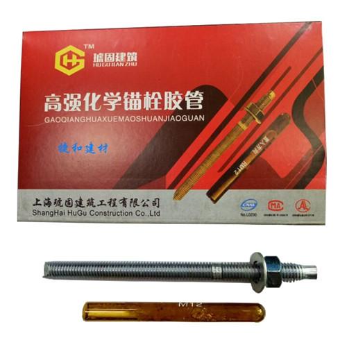 化学锚栓与普通锚栓的主要区别是什么?-深圳市嘉捷和建材有限公司