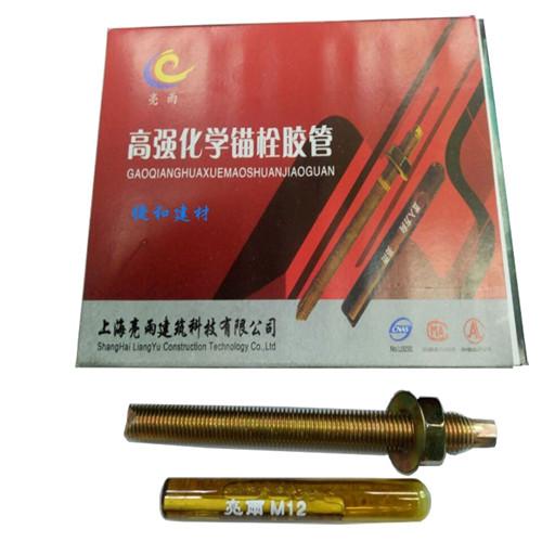化学锚栓的使用方法及其特点-深圳市嘉捷和建材有限公司