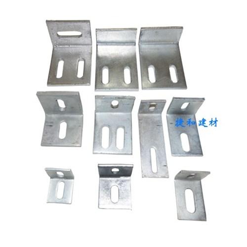 幕墙角码的规格和镀锌层一般是多少-深圳市嘉捷和建材有限公司