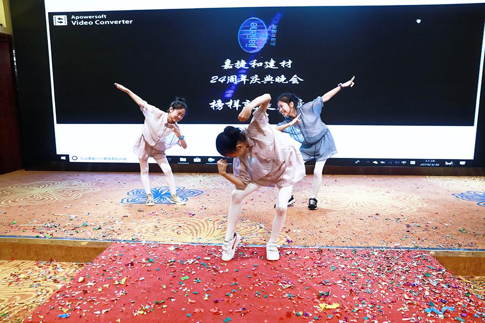 2018年嘉捷和年会《榜样就是力量》成功举办-深圳市嘉捷和建材有限公司