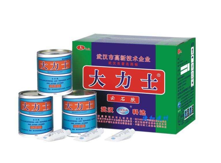 云石胶优质品牌,大力士云石胶-深圳市嘉捷和建材有限公司