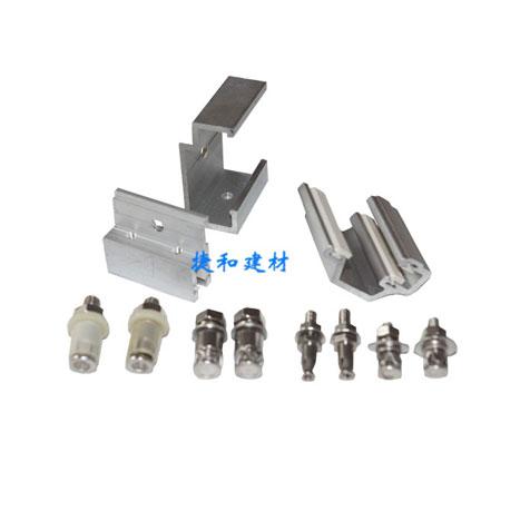 背栓式石材幕墙施工配套使用连接件铝合金材料-深圳市嘉捷和建材有限公司