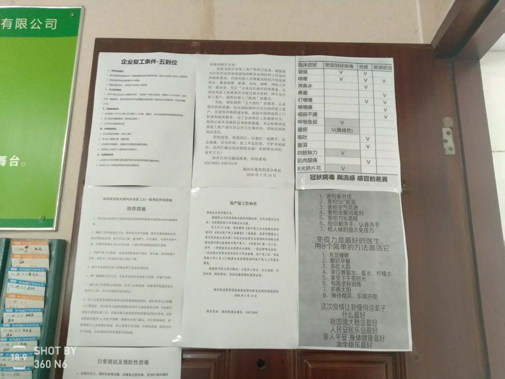 复工复产,嘉捷和建材在行动-深圳市嘉捷和建材有限公司