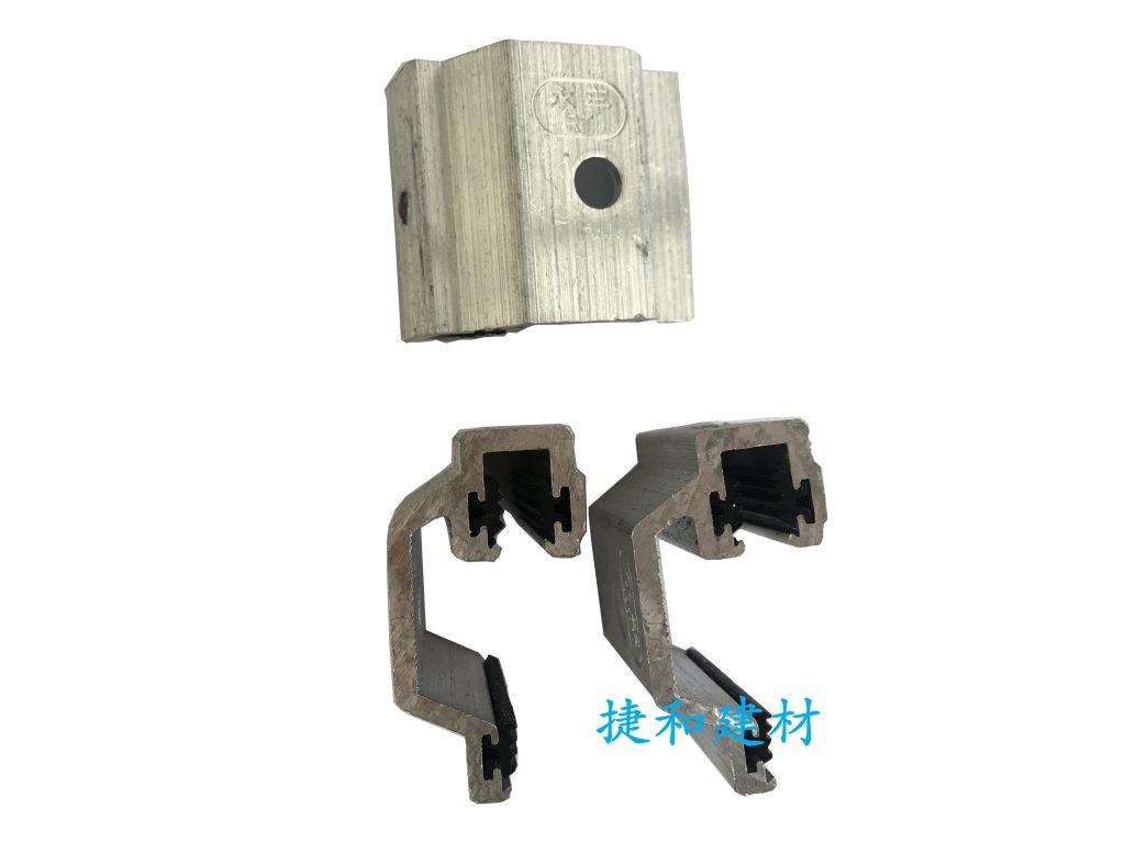 铝合金挂件产品信息介绍-深圳市嘉捷和建材有限公司