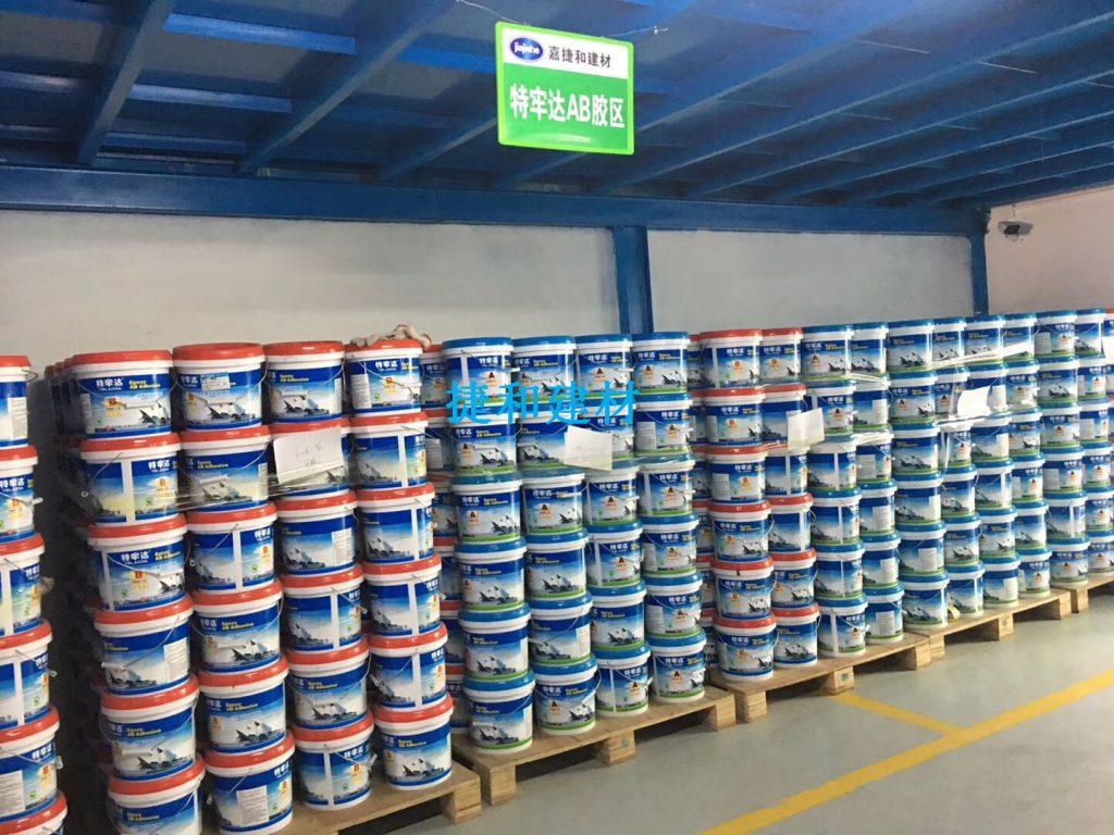 环氧树脂胶固化的三个阶段-深圳市嘉捷和建材有限公司